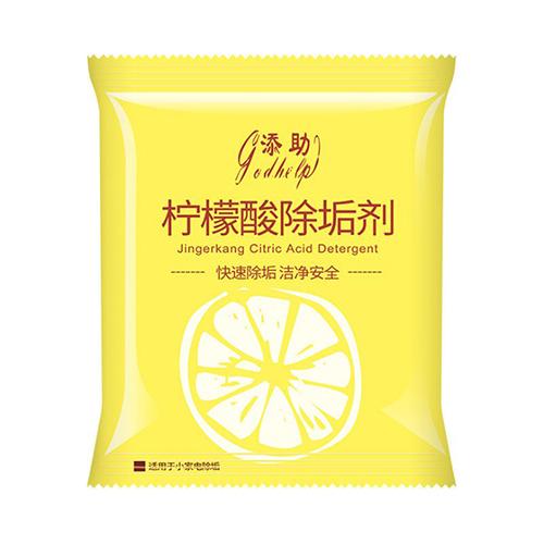 添助柠檬酸除垢剂10g(30包)