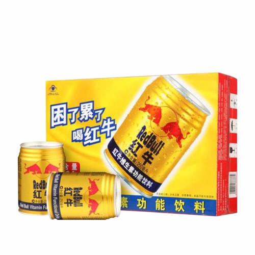 红牛维生素功能饮料原味型250ml