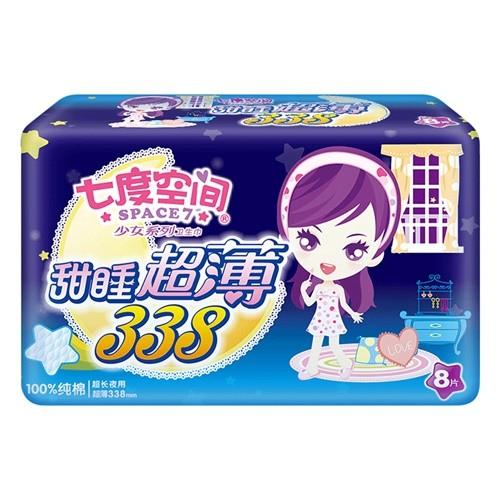 七度空间卫生巾少女系列纯棉表层超长夜用338mm超薄8片装(QSC6808)